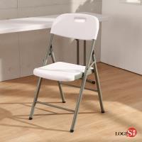 邏爵LOGIS 便利多用摺合椅 摺疊椅 野餐椅 休閒椅 YCD49