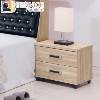 Bernice-約克1.6尺工業風二抽床頭櫃/收納抽屜櫃