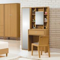 Bernice-日風3.1尺化妝鏡台+旋轉鏡收納邊櫃(贈化妝椅)