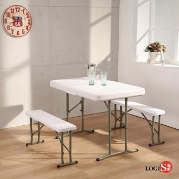 邏爵LOGIS-折合升降桌椅組 防水輕巧 1桌2椅 折疊收納 書桌椅 活動桌椅 CZ103