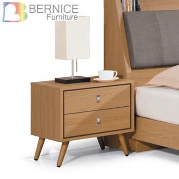 Bernice-日風1.6尺二抽床頭櫃/收納抽屜櫃