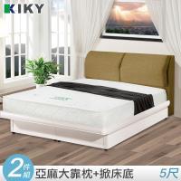 KIKY森林王子北歐風亞麻布靠枕掀床組-雙人5尺(床頭片+掀床底)