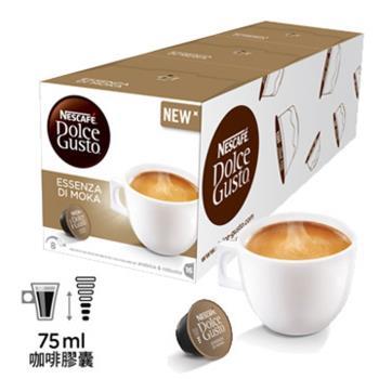 雀巢-義大利摩卡式濃縮咖啡膠囊 (48顆/48杯)