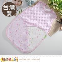 魔法Baby嬰兒寢具 台灣製精緻厚保暖防踢背心式睡袋 b0130