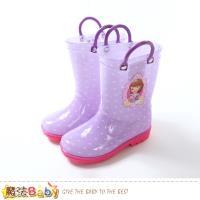魔法Baby 女童雨靴 蘇菲亞公主授權正版長筒雨鞋 sa87867