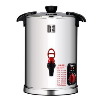 日象-8L 電子式恆溫電茶桶  ZOEI-S01-8L
