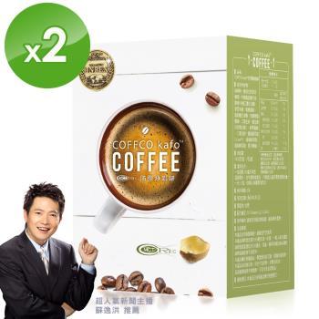 【COFFCO】蘇逸洪推薦世界發明金獎防彈綠咖啡*2盒(7包/盒)