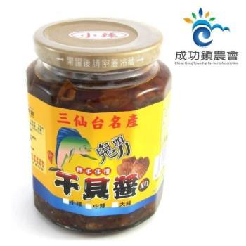 成功鎮農會-三仙台鬼頭刀干貝醬(小辣)/450g