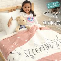 伊柔寢飾 超可愛韓風兒童羊羔童毯-雪花熊