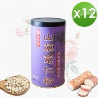 御復珍 山藥薏仁粉12罐組 (無糖, 500g/罐)