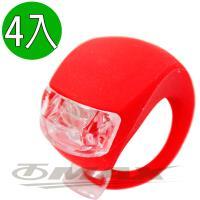 OMAX酷炫青蛙燈-紅色-4入