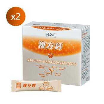 【永信HAC】穩固鈣粉2盒(5gmx30包/盒)加贈穩固鈣粉4入
