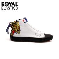 Royal Elastics 男-Harajuku 帆布休閒鞋-日系東洋虎(04783-309)