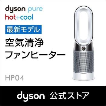 Dyson涼暖空氣清淨氣流倍增器-季節限定組