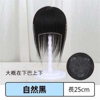【米蘭精品】假髮真髮絲-隱形無痕直髮25cm女假髮2色73uh43