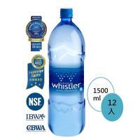 加拿大惠斯勒Whistler 冰川水 1500ml x12瓶/箱