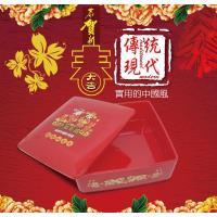 金德恩 台灣製造 歡樂如意佳節通用款 中式單層方形置物收納盒/糖果盒
