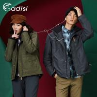 ADISI 男女款 Primaloft可拆帽防水透氣保暖外套(短版) AJ1721006、AJ1721007  (S-2XL)