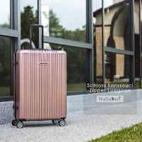 德國品牌NaSaDen 新無憂系列29吋超輕亮面珠光行李箱(TSA海關鎖行李箱/玫瑰金)