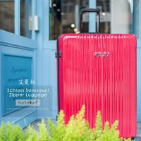 德國品牌NaSaDen 新無憂系列29吋超輕亮面珠光行李箱(TSA海關鎖行李箱/艾夏紅)