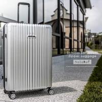 德國品牌NaSaDen 新無憂系列26吋超輕亮面珠光行李箱(TSA海關鎖行李箱/班貝格銀)
