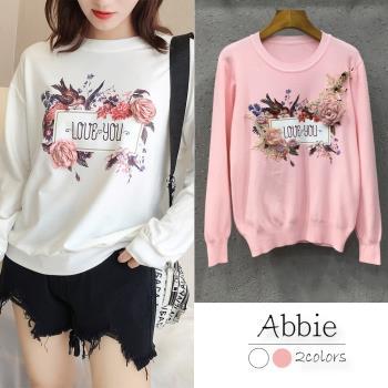 【Abbie】韓版繡花珠釘珠刺繡毛衣