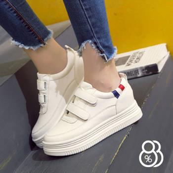【88%】休閒鞋-4CM厚底 全皮革韓版運動風自黏魔鬼氈 休閒鞋 厚底鞋 小白鞋