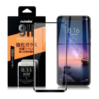 NISDA for 紅米Note 6 Pro 完美滿版玻璃保護貼-黑