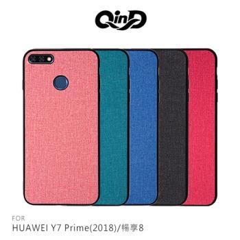 QinD HUAWEI Y7 Prime(2018)/暢享8 布藝保護套