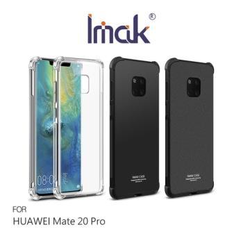 Imak HUAWEI Mate 20 Pro 全包防摔套(氣囊)