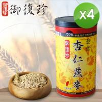 御復珍 黃金杏仁燕麥4罐組 (無糖, 450g/罐)