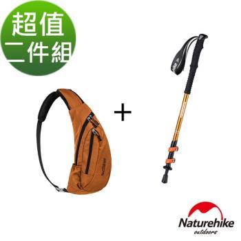 (登山健行超值組)Naturehike 長手把6061鋁合金三節外鎖登山杖+ 6L多功能防水單肩斜背包