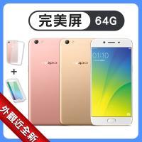 [福利品] OPPO R9S(4G/64G)5.5吋智慧型手機 (贈行動電源)