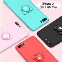 「Apple iPhone X / XS / XS Max」 微笑熊指環支架手機軟殼