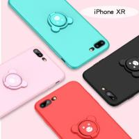 「Apple iPhone XR」 微笑熊指環支架手機軟殼