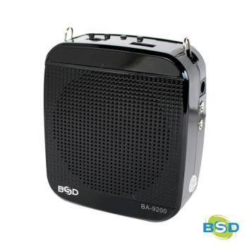 BSD 多功能鋰電池腰掛式擴音機(BA-9200)