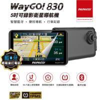 PAPAGO ! WayGO! 830導航行車記錄器