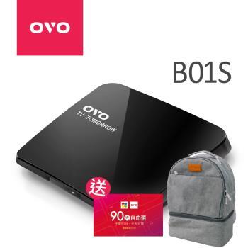 OVO電視盒 4K升級版(OVO-B01S)