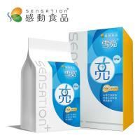 【SENSATION+ 感動食品】雪亮錠(90錠) 游離型葉黃素複方