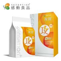 【SENSATION+ 感動食品】攻頂錠(120錠) 植物葡萄糖胺複方