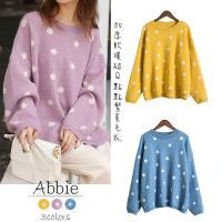【Abbie】韓版厚磅軟暖超Q點點繁星毛衣