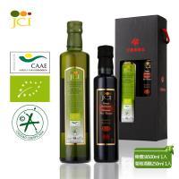 【JCI 艾欖】完美油醋禮盒-特級冷壓初榨橄欖油500ml+ 12年巴薩米克葡萄酒醋250ml