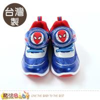 魔法Baby 男童鞋 台灣製蜘蛛人正版閃燈運動鞋 sa85156