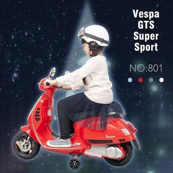 《限量贈品!原廠授權模型車-01/31截止》 瑪琍歐玩具 Vespa GTS Super Sport 偉士牌兒童電動機車/801