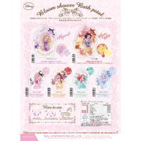Disney迪士尼公主花瓣泡澡片系列〈任選2入組〉