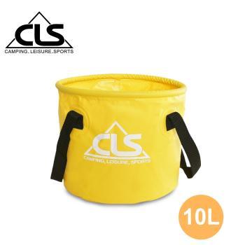 【SELPA】戶外多功能折疊水桶/儲水盆(20L)