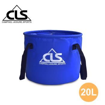 韓國SELPA 戶外多功能折疊水桶/儲水盆(20L)