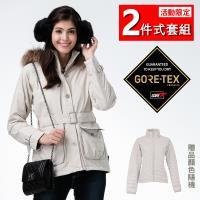 【FOX FRIEND 狐友】都會風格 女款 GORE-TEX兩件式外套