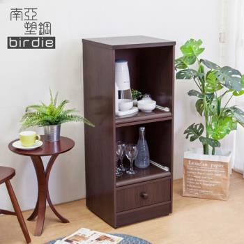 Birdie南亞塑鋼-1.5尺一抽二拉盤塑鋼電器櫃/收納餐櫃(胡桃色)