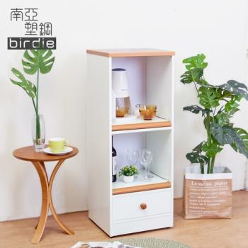 Birdie南亞塑鋼-1.5尺一抽二拉盤塑鋼電器櫃/收納餐櫃(白色+原木色)